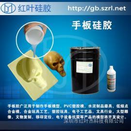 汽��品配件灌模硅�z