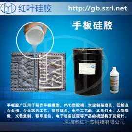 汽车方向盘模具专用液体硅胶
