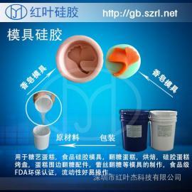 DIY手工皂模具用的软硅胶