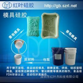 手工皂液�w模具硅�z