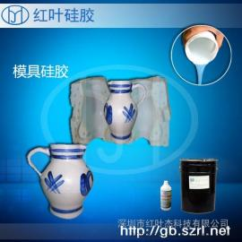 红叶硅胶厂家潮州陶瓷移印胶总代直销
