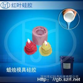 蜡烛专用模具硅胶