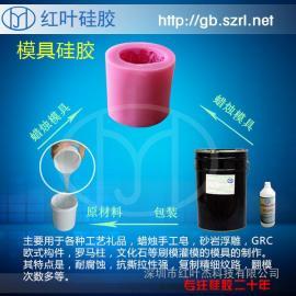 手工皂复模硅胶
