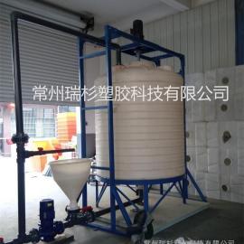10吨聚羧酸搅拌复配罐 外加剂复配设备