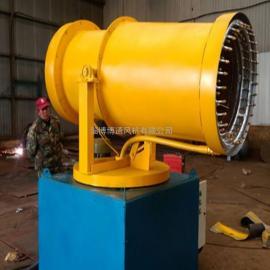 远程喷雾风机 除尘降温喷雾风机