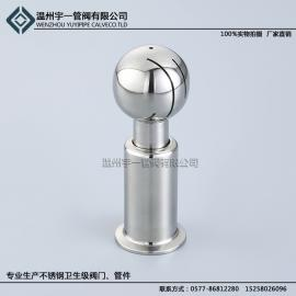 供应不锈钢清洗球,洗灌器,卫生级快装清洗球