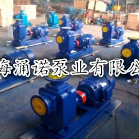 ZX型工业清水自吸泵/离心式清水泵/自吸式水泵/自吸式离心