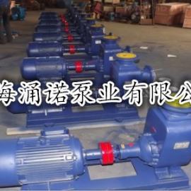 ZX型自吸式离心泵/自吸泵水泵/离心式清水泵/自吸泵