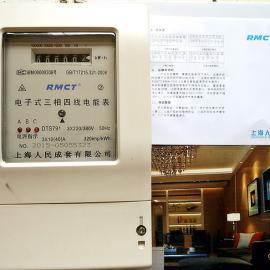 上海人民单相预付费电表 IC卡智能磁卡一户一卡 卡表