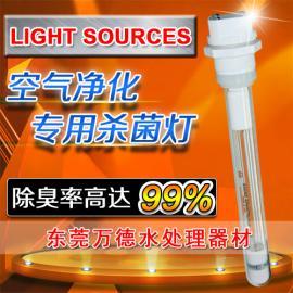美国Light Sources高臭氧GPH843T5VH/4P 38W消毒灯水处理专用