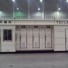 供应西安宝鸡 榆林免水冲打包式环保厕所 江苏环保厕所厂家