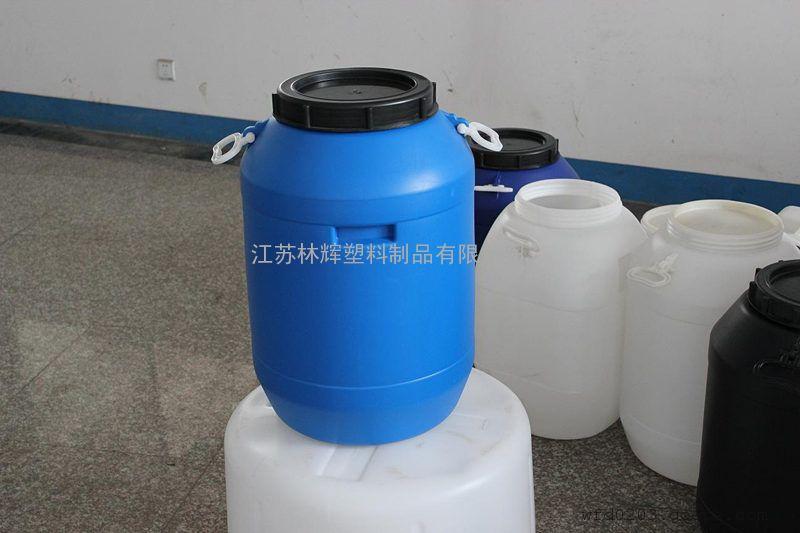 手柄油桶50l塑料圆桶 蓝色油桶