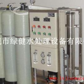 反渗透纯水处理设备/反渗透去离子水装置/反渗透纯水机