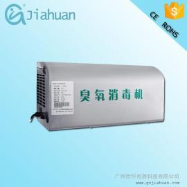 贵州贵阳遵义凯里兴义臭氧机 壁挂式臭氧机 挂壁式臭氧发生器