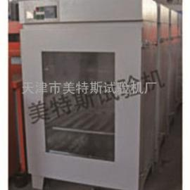 紫外线老化箱TSY-29型