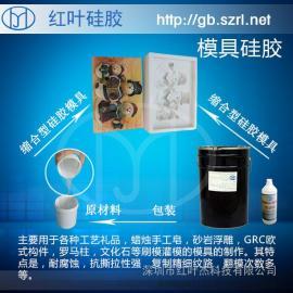 耐高温模具胶矽利康翻模硅胶