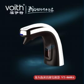 星级酒店皂液器,感应水龙头皂液器,水槽锌合金水龙头皂液器