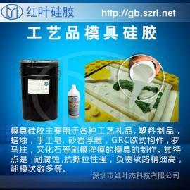 产品复制乳白色模具硅胶