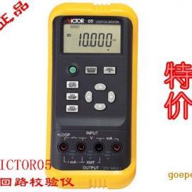 胜利vc05+ 回路校验仪VICTOR05+校验仪