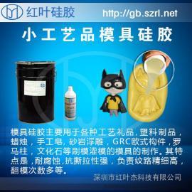 低硬度不冒油半透明香皂硅胶