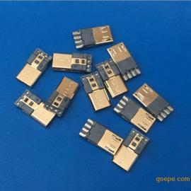 MICRO USB镀金公头5P麦克 前五后四焊线3.0超薄