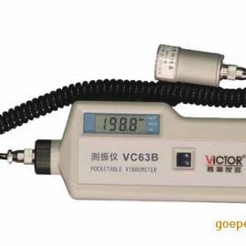 胜利仪器VC63B测振仪 深圳_价格vc63b