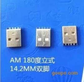 2.0 USB A公扦板式180度dip立式插板公�^ 直插