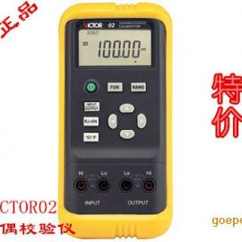 胜利校验仪VICTOR02 |深圳校验仪VC02