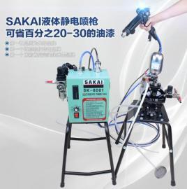 台湾台本液体静电水性油性油漆手动喷涂静电喷枪