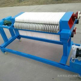 移动板框式压滤机