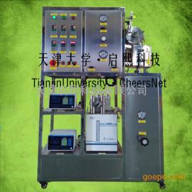 小型固定床装置VOCs SCR MTO实验室催化剂评价装置