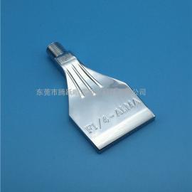 铝合金吹风喷嘴 不锈钢吹风喷嘴 风刀 WIND-1/4喷头