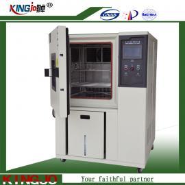 恒温恒湿循环老化箱 高低温湿热交变测试箱