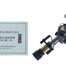 自动消防水炮