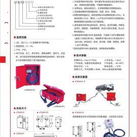 防爆静电接地释放器JYBJ02