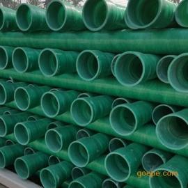 玻璃钢工艺管 玻璃钢电缆护套管 规格齐全50-200