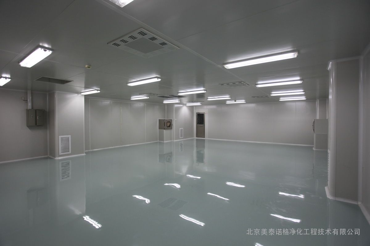 北京净化车间装修设计公司专业认准美泰诺格