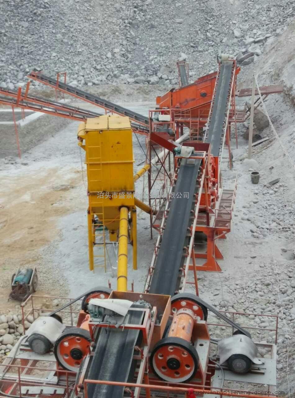 设备-矿山砂机除尘
