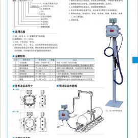 防爆控制箱(低液位防静电)BXK-JYBJ03-D