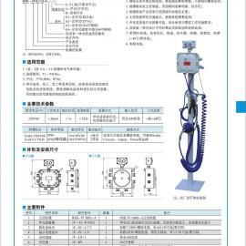 防爆控制箱BXK-JYBJ03-A
