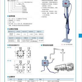 防爆控制箱(防静电)BXK-JYBJ03-F