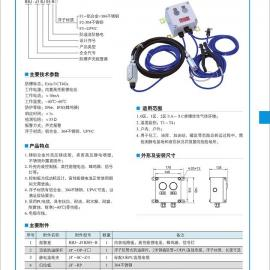 防爆声光报警器(防溢流防静电)JY-HLBJ05-B