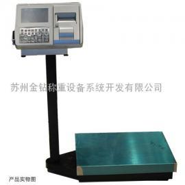 2000kg/1kg防水智能电子台秤带USB接口
