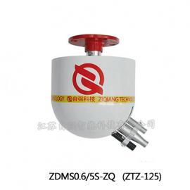 ZDMS0.6/5S