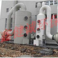 供应广州UJ有机废气处理/酸雾净化器/废气净化塔/酸雾净化塔