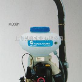 MD301背负式机动喷雾喷粉机 日本丸山背负式喷雾机