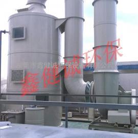广州酸雾净化塔 / PP喷淋塔