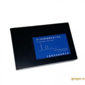 CH-2000热值版色谱工作站