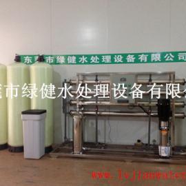 大型纯水机 自来水处理设备 一级反渗透设备 工业清洗用