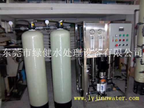 全自动RO一级反渗透水处理系统 RO水处理设备 反渗透主机
